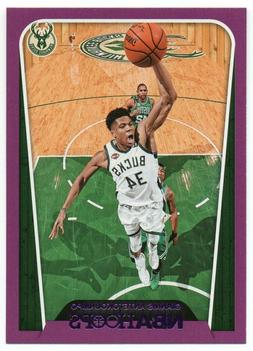 2018-19 Hoops Purple Parallel Pick Any Complete Your Set